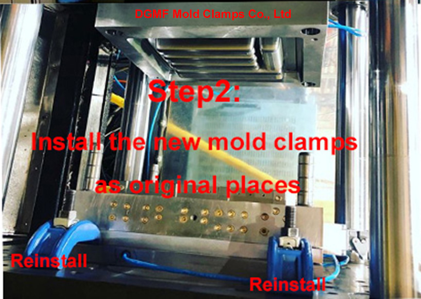 How to install the quick change mold clamps to the injection molding machine -Step2- DGMF Mold Clamps Co., Ltd